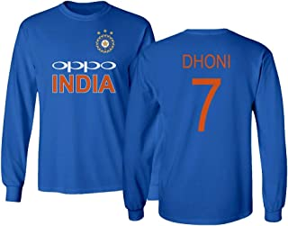 Cricket India Jersey Style Dhoni 7 Long Sleeve T-Shirt