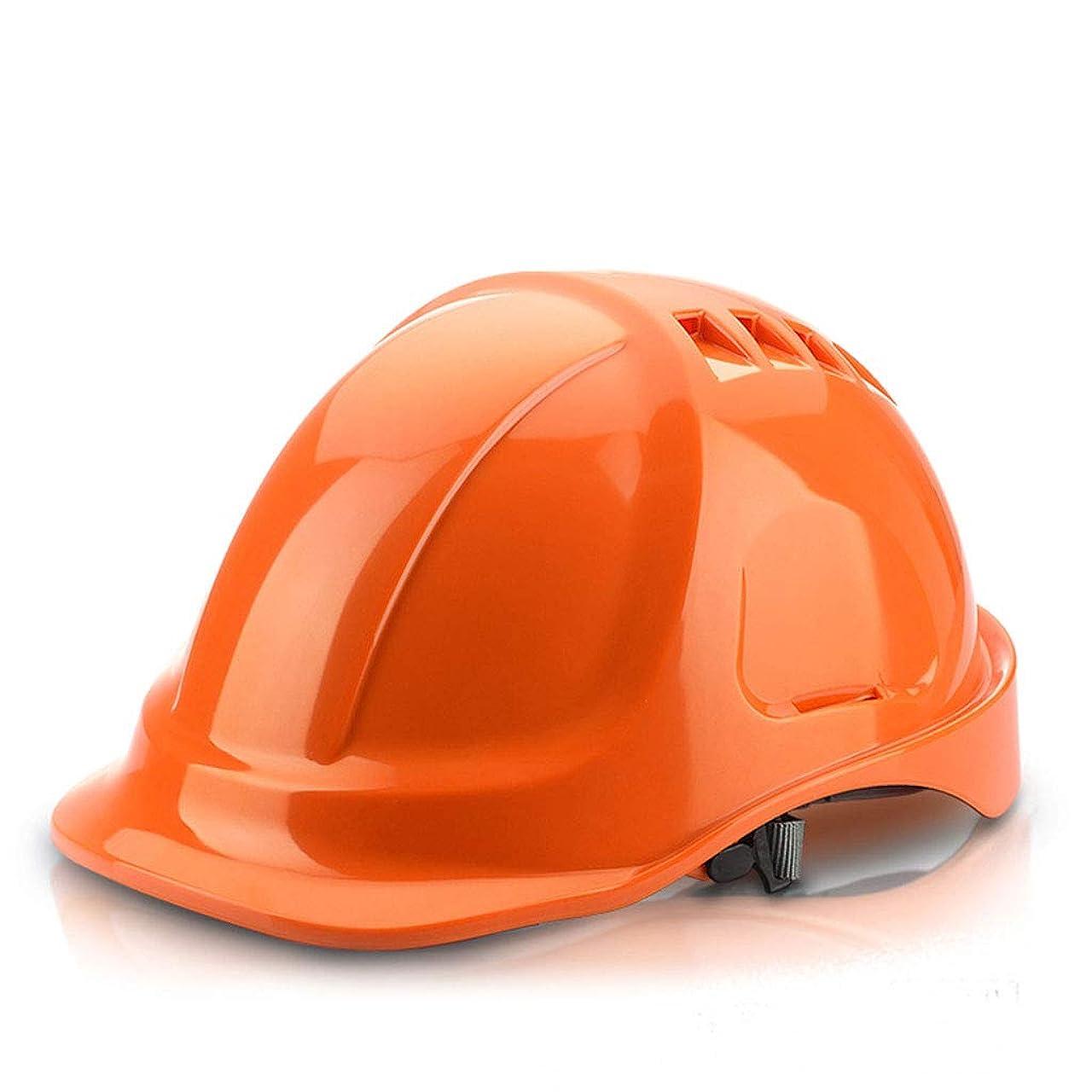 上院議員絞る破産ヘッド保護 建設ヘルメット - ライトトランスミッションABSヘルメットサイト航空作業建設サイト建設キャップ 作業安全装置 (色 : オレンジ)