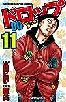 ドロップOG(11)(少年チャンピオン・コミックス)