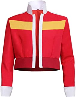 voltron keith cosplay jacket