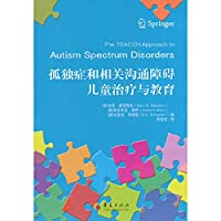 The Teacch Approach to Autism Spectrum Disorders(Chinese Edition)