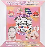 Pure Smile フルーツゴマージュセット 20ml