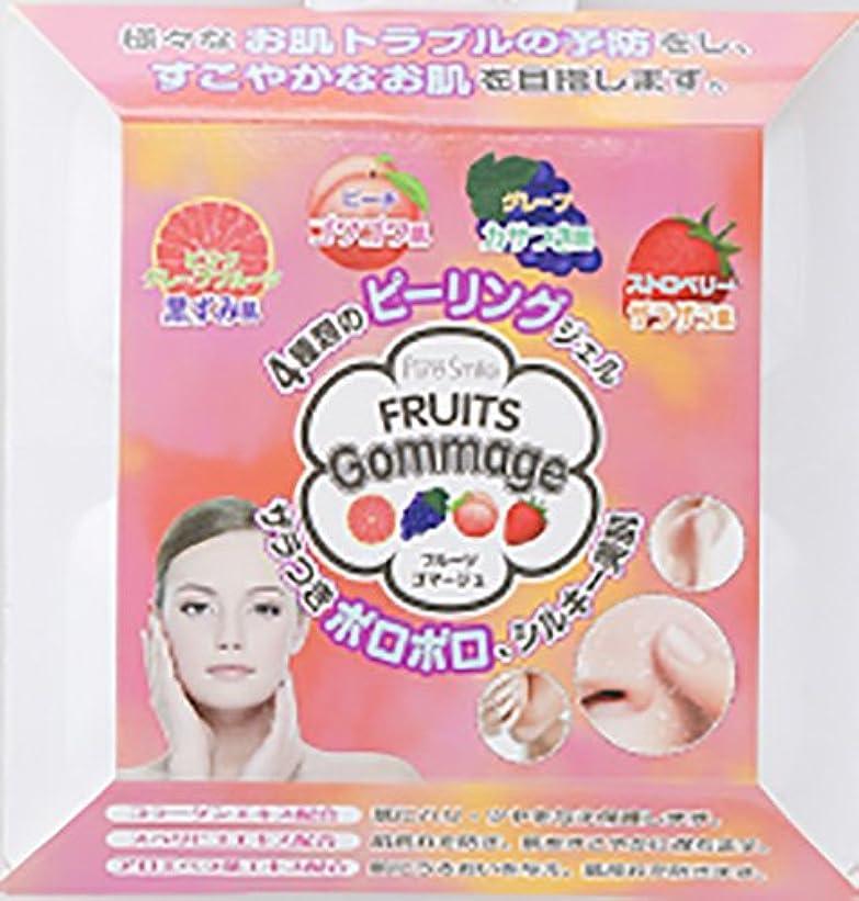 中性水曜日テクスチャーPure Smile フルーツゴマージュセット 20ml