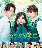 ひるなかの流星 Blu-rayスタンダード・エディション image