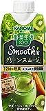 カゴメ 野菜生活100 Smoothie(スムージー) グリーンスムージーMix 330ml×12本