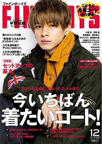 FINEBOYS(ファインボーイズ) 2020年12月号 (2020-11-09) [雑誌]