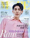 MORE(モア) スペシャルエディション ラウール表紙版 2021年 08 月号