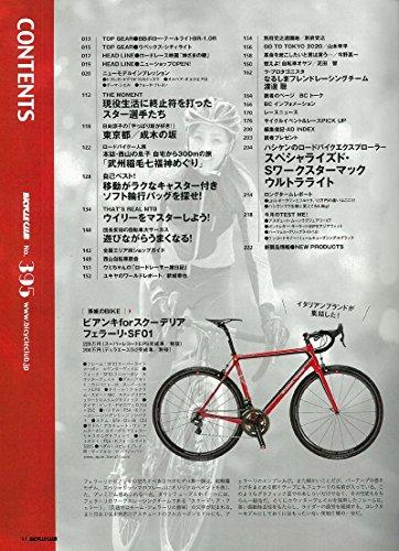 BiCYCLE CLUB 2018年3月号 商品画像