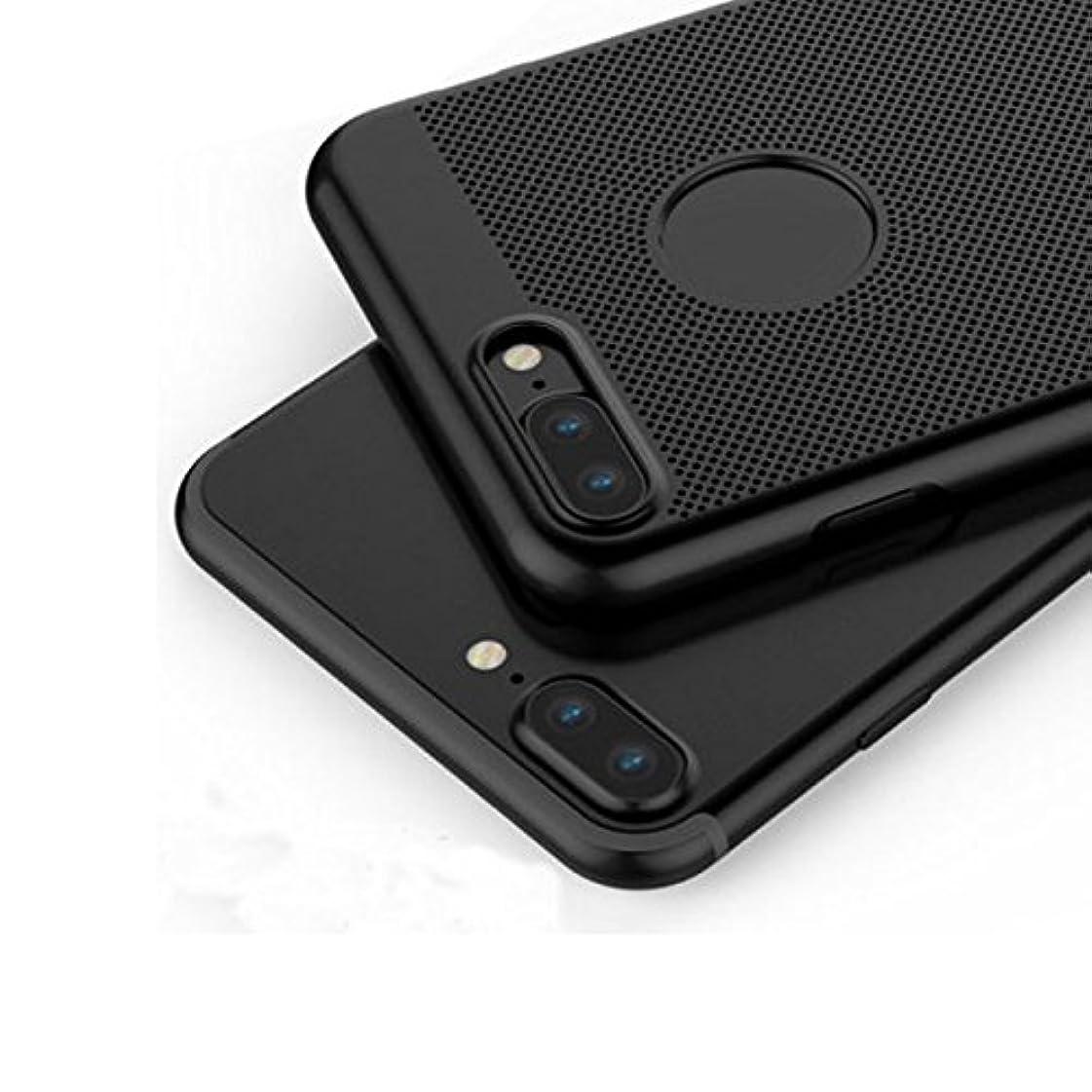 主流ほこりリスクJicorzo - ケースカバーiPhone 7プラスクーリング6 6Sプラスシンハード小米科技5SサムスンS7エッジのために華為8用のシェルを冷却