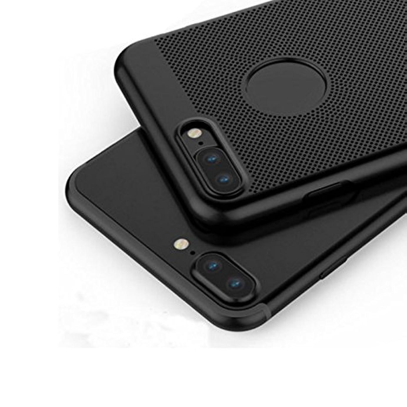 獣食料品店好むJicorzo - ケースカバーiPhone 7プラスクーリング6 6Sプラスシンハード小米科技5SサムスンS7エッジのために華為8用のシェルを冷却