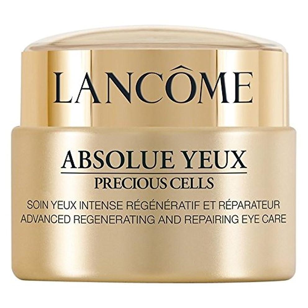 足汚れた生態学[Lanc?me] ランコムアブソリュのYeux貴重なセルアイクリーム20ミリリットル - Lanc?me Absolue Yeux Precious Cells Eye Cream 20ml [並行輸入品]