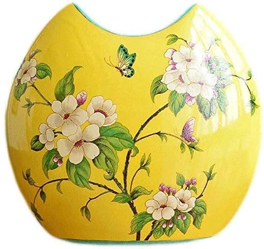 第二ご意見ご意見花瓶 セラミック花瓶の装飾リビングルームの装飾フェイクフラワーイエロー塗装フラワーアレンジメント14センチメートル* 17.5センチメートルの* 10センチ (Size : 14cm*17.5cm*10cm)