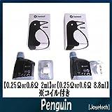 Joyetech (ジョイテック) Penguin専用 交換用ユニット 5個セット コイル & カートリッジ 電子タバコ (0.6Ω 8.8ml)