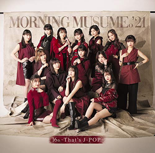 【Amazon.co.jp限定】16th〜That's J-POP〜 (通常盤) (メガジャケ付)