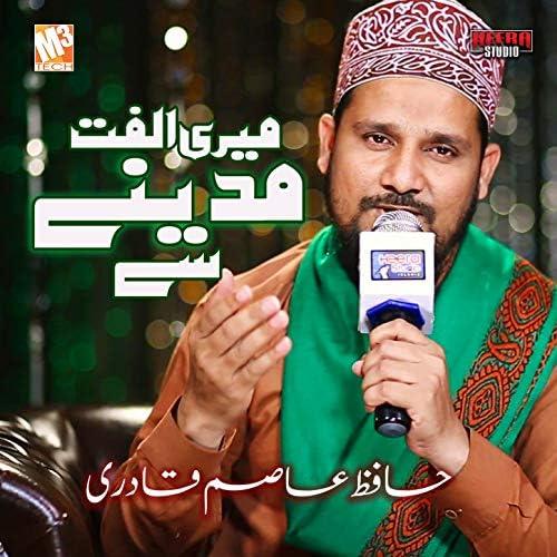 Muhammad Hafiz Asim Qadri