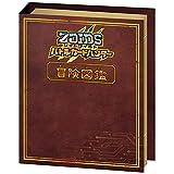 ZOIDS ゾイドワイルド バトルカードハンター カードアルバム 冒険図鑑