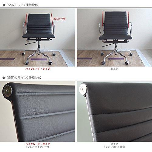 【プレスラインタイプ】イームズアルミナムグループアルミナムチェア本革モカベージュローバックフラッドパッドリプロダクトキャスター肘付きワークチェアデスクチェアオフィスチェア回転パソコンチェアレザー