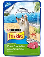 Purina Friskies Tuna and Sardine Adult Wet Cat Food 80g Blue
