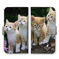 au URBANO V04 KYV45 (L) 手帳型 スマホ ケース カバー スマホケース スマホカバー 子猫 四匹 写真 URBANOV04 アルバーノV04 21988