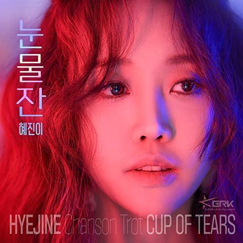 Hyejine