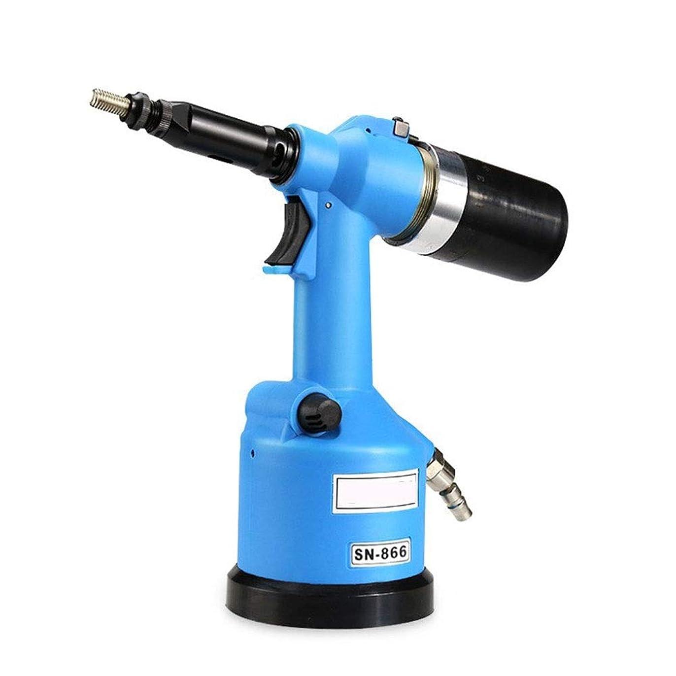 減るヒープ杭空気圧ナットガン、SN-866自動空気圧キャップガンハンドツール エアドリル エアチゼルハンマー