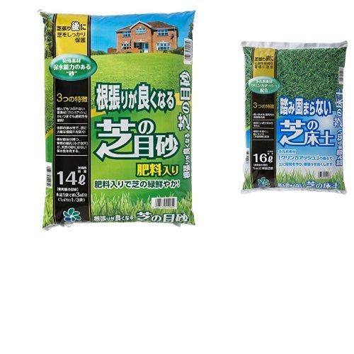 自然応用科学 根張りが良くなる芝の目砂14L 芝の床土セット(芝生3平米分)