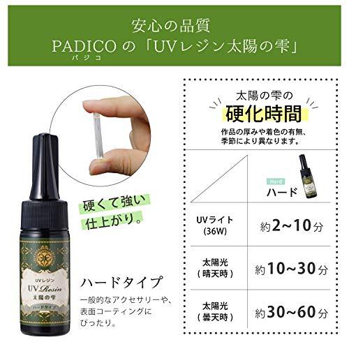 パジコレジン液UVレジン太陽の雫ハードタイプ25g透明日本製404169