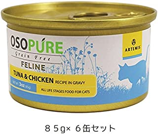 オソピュア グレインフリー キャットフード ツナ&チキン缶 85g ×6缶セット