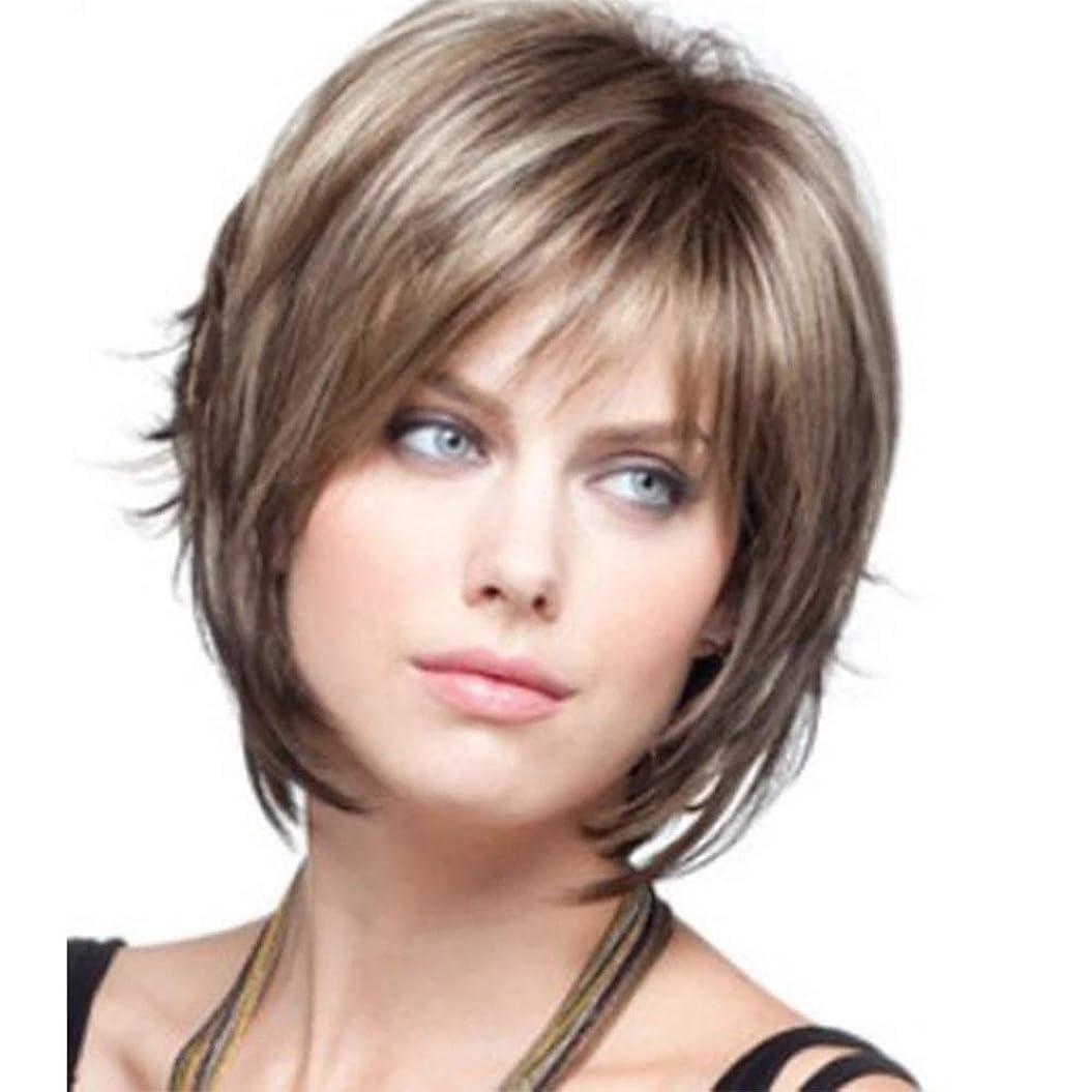 生き返らせる混合した下着女性用ブロンドショートレイヤーネイチャーヘアウィッグ前髪付き本物の人間の髪の毛のかつら女性と女の子用の合成フルヘアウィッグハロウィンコスプレパーティーウィッグ