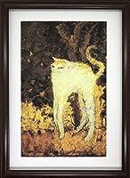 ピエール・ボナール 白い猫 A4 ポスター 輸送用 額付き ホビー おもちゃ 名画 絵画 グッズ ネコ ねこ インテリア