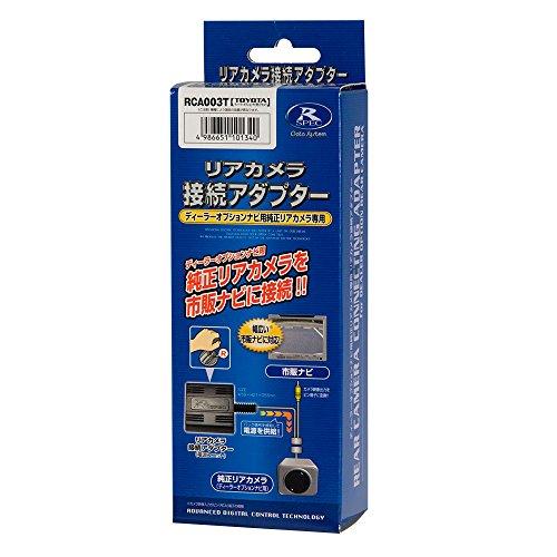 データシステム ( Data System ) リアカメラ接続アダプター ホンダN BOX用 (ノーマルビュー固定モデル) RCA...