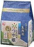 【精米】 生鮮米 無洗米 山形県産つや姫 1.8kg 令和2年産