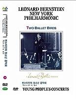 Leonard Bernstein Young People' Concert no.24 Two Ballet Birds (Region code : All) (Korea Edition)