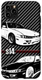 iPhone 11 Pro Max Kouki JDM Drift Car S14 90s Classic Sports Car Rising Sun Case