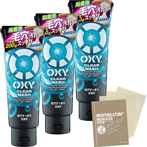 【Amazon.co.jp限定】 オキシー(Oxy) オキシー クリアウォッシュ大容量×3個 おまけ付 洗顔 セット 200gX3個
