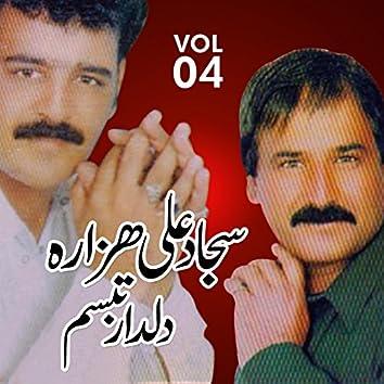 Sajjad Ali Hazara / Dildar Tabassum, Vol. 4