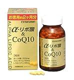 マルマン α-リポ酸&CoQ10(180粒)