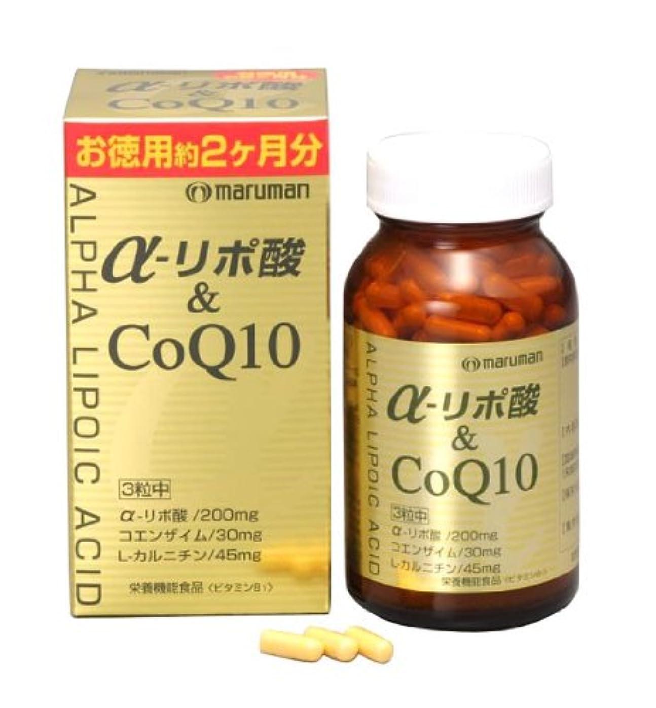 演劇女の子どこでもマルマン α-リポ酸CoQ10 249㎎×180粒