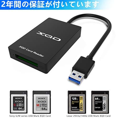 Anikks XQD カードリーダー XQDアダプター ソニー (SONY)M/Gメモリーカード Lexar USBマークカードに対応 U...