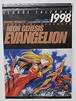 新世紀エヴァンゲリオン 1997年 1998年 スクールカレンダー アスカ 綾波レイ 2個セット 品