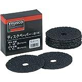 TRUSCO(トラスコ) ディスクペーパー4型 Φ100X15.9#50 (10枚入) TG4-50