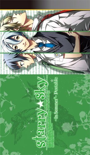 Starry☆sky ~in Summer~ ポータブル (通常版) - PSP