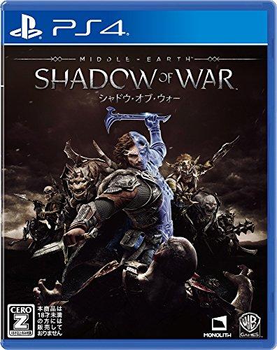 シャドウ・オブ・ウォー - PS4