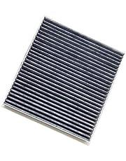 Star-Parts (スターパーツ) エアコンフィルター 日産 (デイズ DAYS / B21W) 活性炭入脱臭消臭 エアコンエレメント [ SCF-3005A ]
