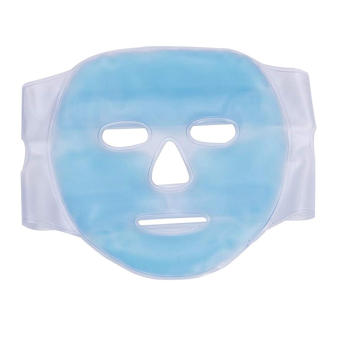 資格マットパークSUPVOX 美容マスクホットコールドセラピージェルビーズフルフェイシャルマスク睡眠用片頭痛緩腫れぼったい顔(青)