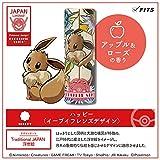 PERFUME STICK(パフュームスティック) ハッピー ポケモンデザイン(イーブイ) 5g アップル&ローズ