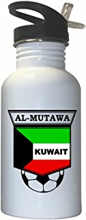 Bader Al-Mutawa (Kuwait) Soccer White Stainless Steel Water Bottle Straw Top