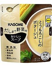 カゴメ だしまで野菜のおいしいスープ とうもろこしのポタージュ 140g×10袋