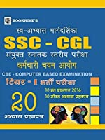 SSC CGL CBE Tier 1 Previous Year Solved and Mock paper Hindi Medium