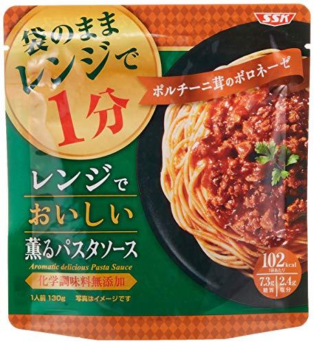 SSKセールス レンジでおいしい薫るパスタソース ポルチーニ茸のボロネーゼ 130g ×5袋